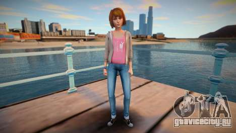 Max - Life Is Strange для GTA San Andreas