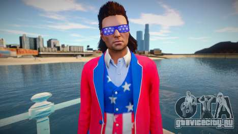 Man clothing style of the United States from GTA для GTA San Andreas