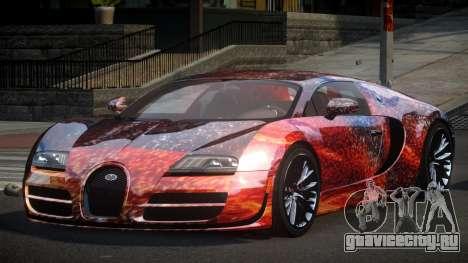 Bugatti Veyron PSI-R S5 для GTA 4