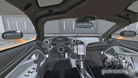 McLaren 765LT 2020〡add-on v1.4