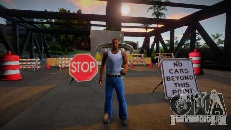 Нет розыска за посещение других городов для GTA San Andreas
