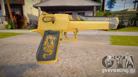 Desert Eagle Mark XIX (good model) для GTA San Andreas
