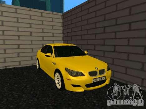 BMW M5 E60 52RUS для GTA San Andreas