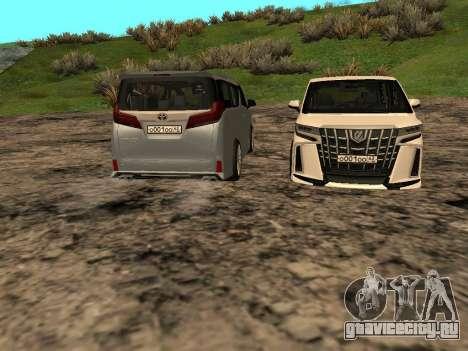 Toyota Alphard Hybrid Executive Louge для GTA San Andreas