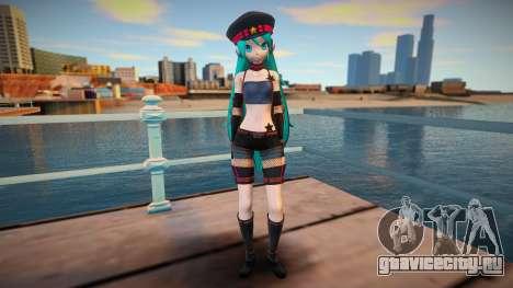 PDFT Hatsune Miku Punk для GTA San Andreas