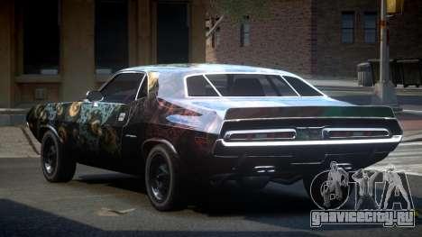 Dodge Challenger BS-U S7 для GTA 4