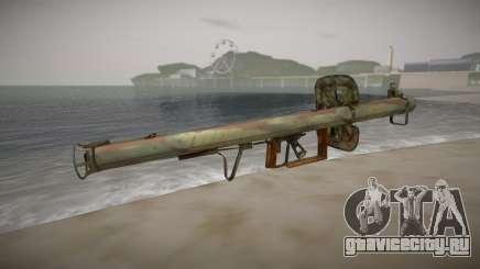 Panzerschreck Anti-Tank Rocket Launcher для GTA San Andreas