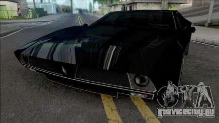Lampadati Magnus [IVF] для GTA San Andreas