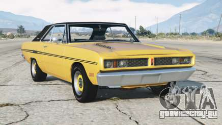 Dodge Charger 1976〡of Brazil v2.0 для GTA 5