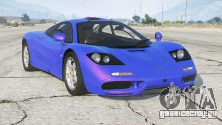 McLaren F1 1993〡add-on v1.1 для GTA 5