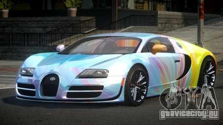 Bugatti Veyron PSI-R S1 для GTA 4