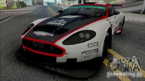 Aston Martin DBRS9 (NFS Shift 2) для GTA San Andreas