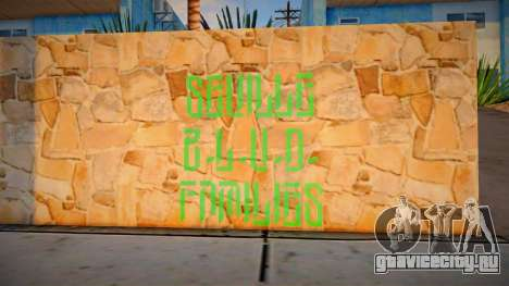 Новые граффити банд для GTA San Andreas