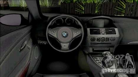 BMW M6 Itasha Princess Connect Re Dive для GTA San Andreas