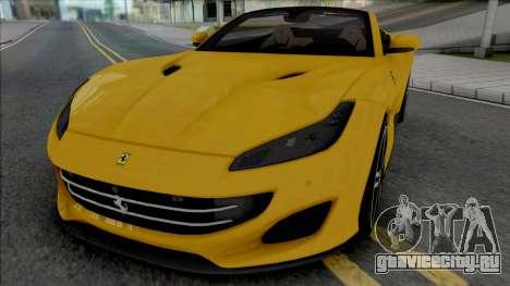 Ferrari Portofino 2018 [HQ] для GTA San Andreas