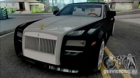 Rolls-Royce Ghost [HQ] для GTA San Andreas