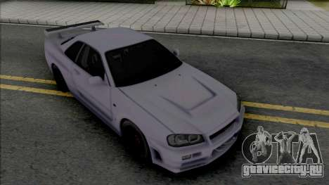 Nissan Skyline GT-R Nismo S-Tune [Fixed] для GTA San Andreas