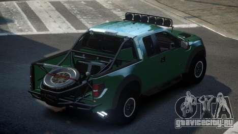 Ford F-150 U-Style для GTA 4