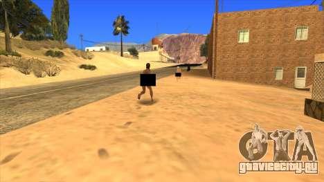 Nude Girls Peds Mod Pack (Naked Woman) для GTA San Andreas