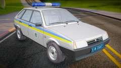 ВАЗ 2109 Милиция Украины
