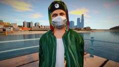 Marcel Sabitzer (with mask) для GTA San Andreas