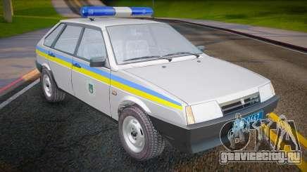 ВАЗ 2109 Милиция Украины для GTA San Andreas