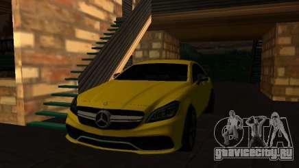 Mercedes-Benz CLS63 AMG White для GTA San Andreas