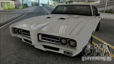 Pontiac GTO 1969 [HQ] для GTA San Andreas