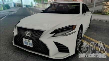 Lexus LS 500 2019 для GTA San Andreas