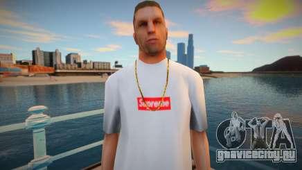 Модник Supreme для GTA San Andreas