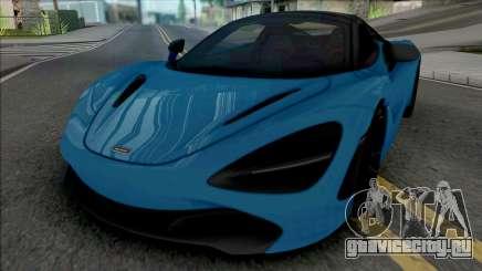 McLaren 720S Spider 2019 для GTA San Andreas