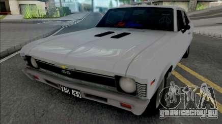 Chevrolet Chevy Argentina для GTA San Andreas