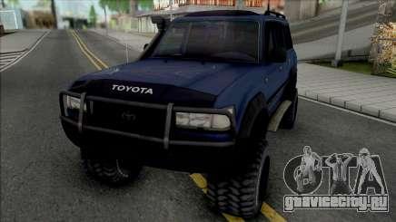 Toyota Land Cruiser 80 Turbo для GTA San Andreas