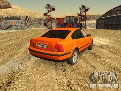 Volkswagen Passat 1.8T для GTA San Andreas