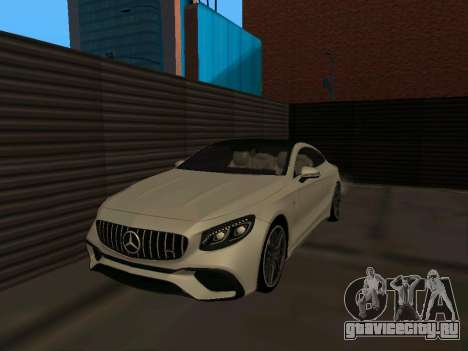 Mercedes-Benz S63 AMG (W222) coupe для GTA San Andreas