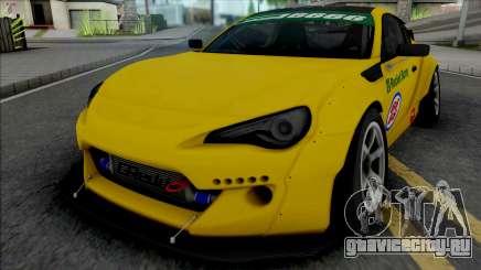 Toyota GT86 Yellow для GTA San Andreas