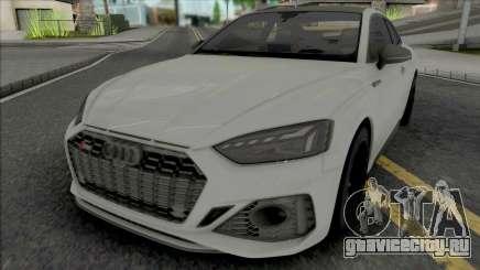 Audi RS5 Coupe 2020 для GTA San Andreas