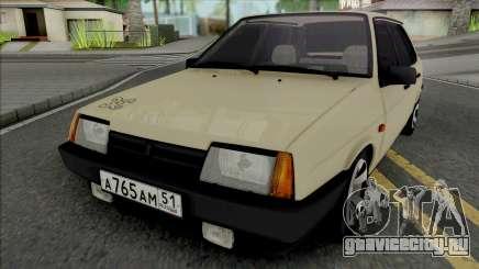 ВАЗ-21099 Бежевый для GTA San Andreas