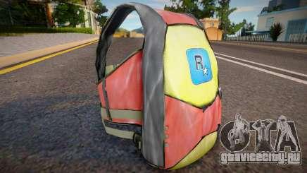 Remastered parachute для GTA San Andreas