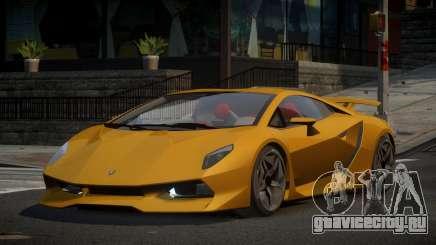 Lamborghini Sesto Elemento PS-R для GTA 4