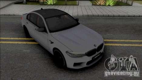 BMW M5 Competition 2019 [HQ] для GTA San Andreas