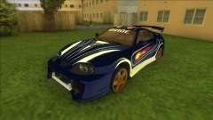 NFSMW Toyota Supra Vic для GTA Vice City