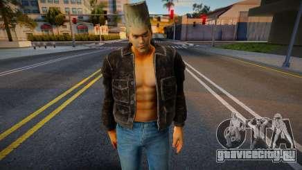 Casual Paul 2 для GTA San Andreas