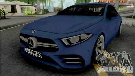 Mercedes-AMG CLS 53 для GTA San Andreas