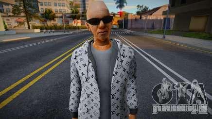 New Omonood Casual V1 Outfit LV 2 для GTA San Andreas