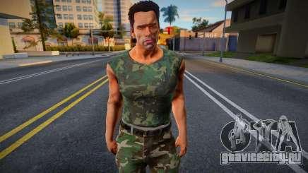 Dutch для GTA San Andreas