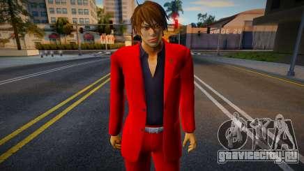 Shin Casual Tekken (Red) для GTA San Andreas