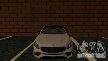 Mercedes-Benz S63 AMG (W222) Final для GTA San Andreas