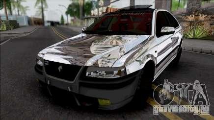Ikco Samand Turbo для GTA San Andreas