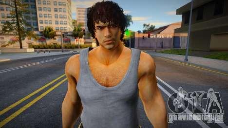 Miguel New Clothing 1 для GTA San Andreas